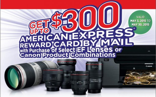 canon lens mail in rebates